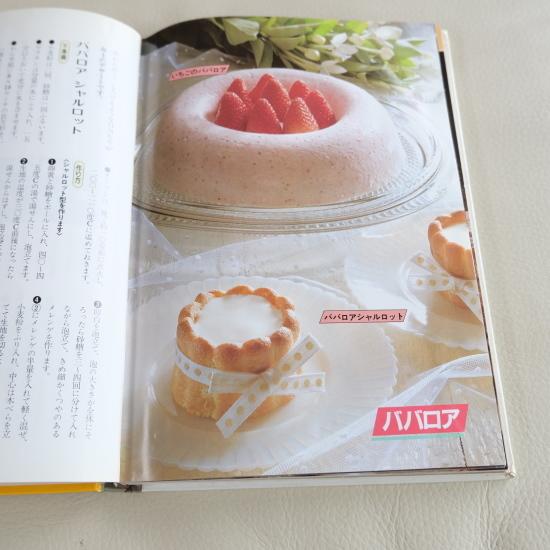 料理本リレー_c0237291_15525786.jpeg