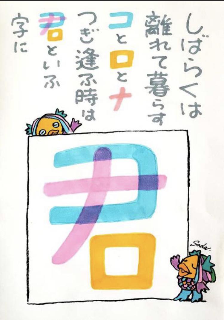 チョキチョキ_e0379544_16395063.jpg