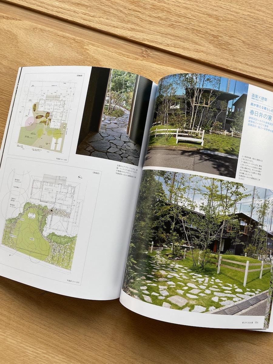 建築と造園を共に考える魅力的な住宅とは_a0334755_08560426.jpg