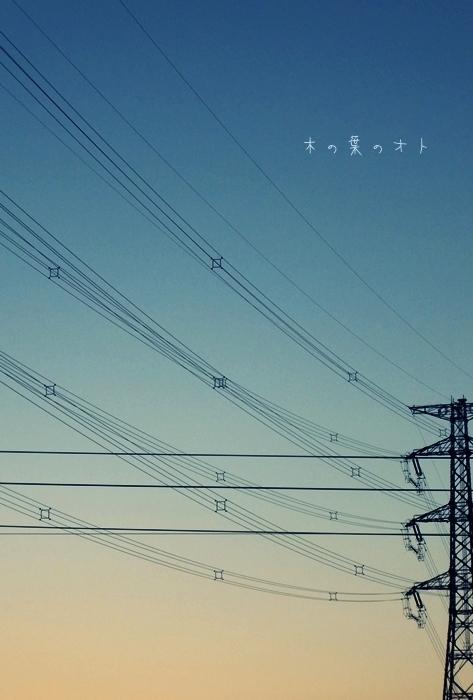 黄昏五線譜 と 春の空_a0160657_14361519.jpg