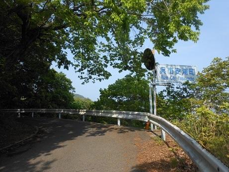 川尻からしか行けない安浦の海岸_e0175370_20444788.jpg