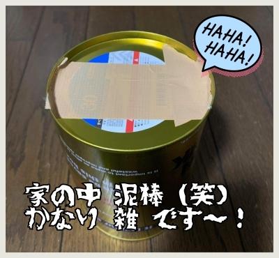 お待たせ!ラジオなのに写真「くるナイ」写真館~☆!_b0183113_00230299.jpg