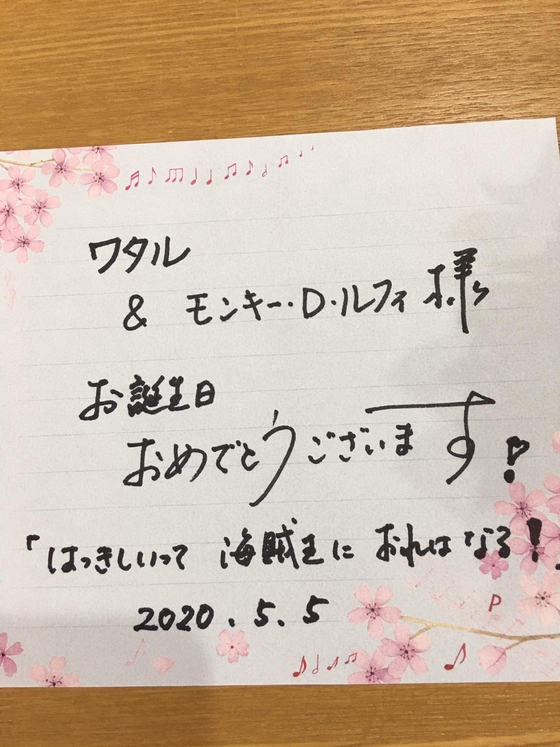 亀有ミカさんと お祝い_a0163623_12322085.jpg