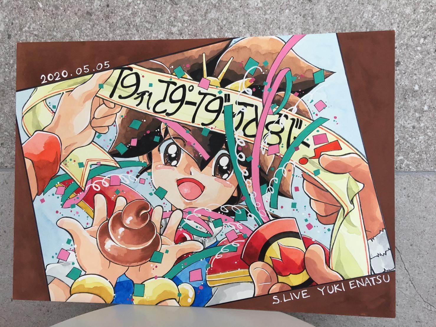 亀有ミカさんと お祝い_a0163623_12322543.jpg