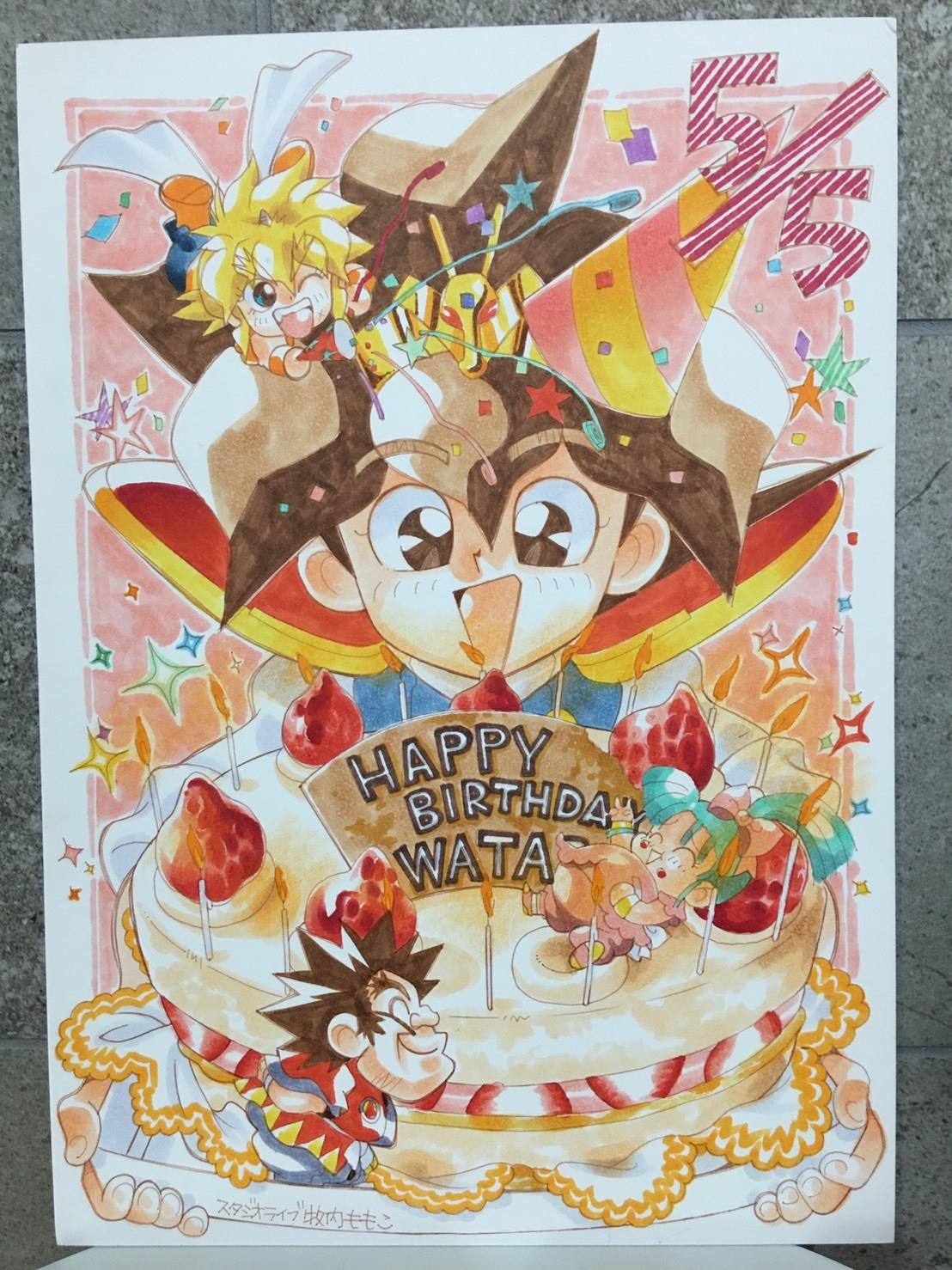 亀有ミカさんと お祝い_a0163623_12322913.jpg