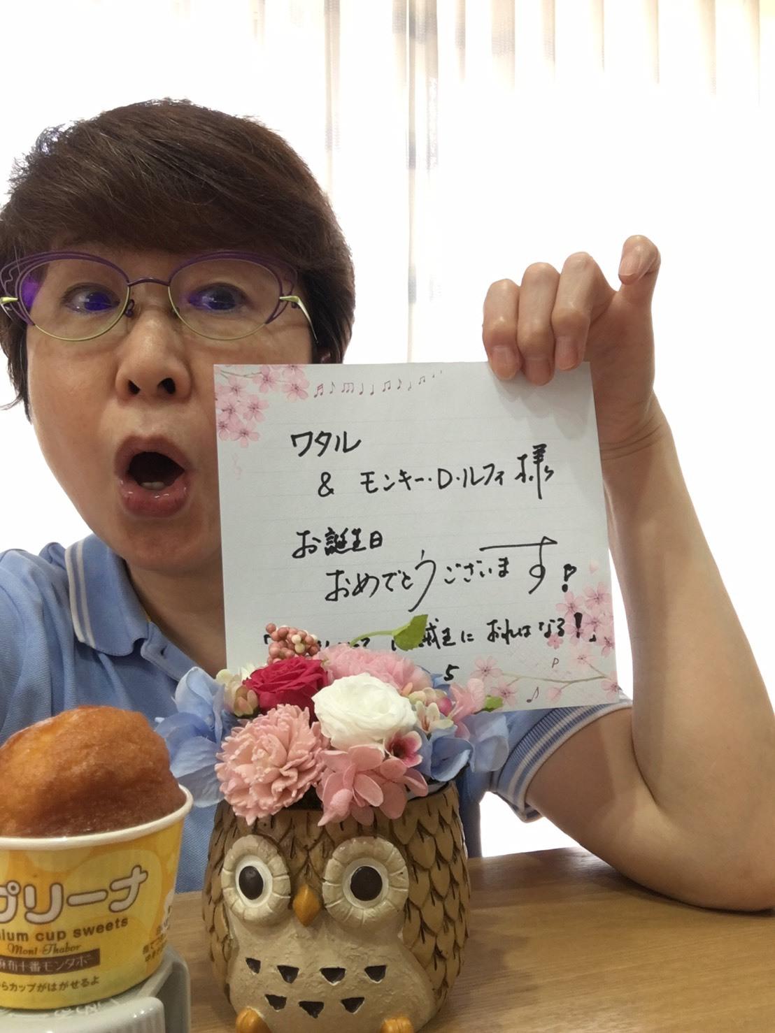 亀有ミカさんと お祝い_a0163623_12323438.jpg