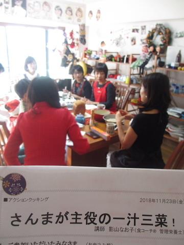 「なお子の お料理教室物語」その1_d0046025_00573006.jpg