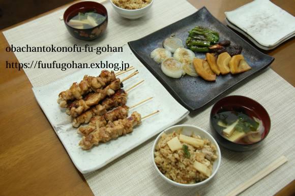 今日の筍ちらし寿司弁当&おうち焼き鳥屋さん開店_c0326245_11242991.jpg