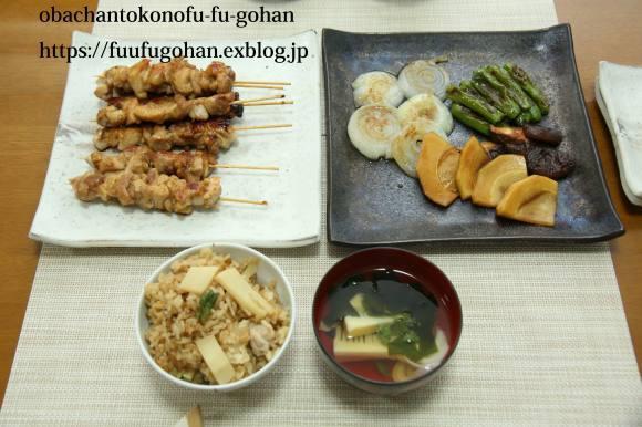 今日の筍ちらし寿司弁当&おうち焼き鳥屋さん開店_c0326245_11244304.jpg