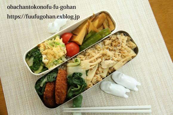 今日の筍ちらし寿司弁当&おうち焼き鳥屋さん開店_c0326245_11250926.jpg