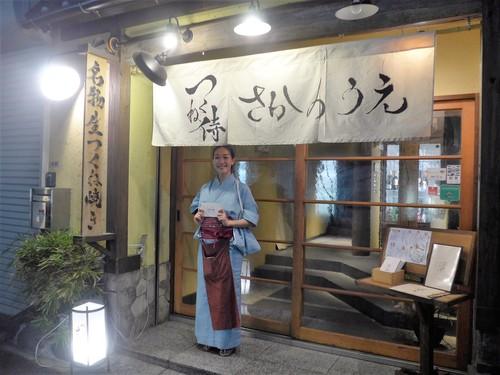 神泉「つくね侍 さかのうえ」へ行く。_f0232060_11311481.jpg