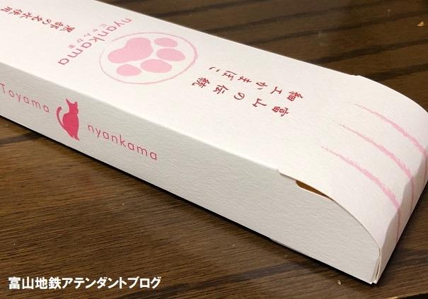 かわいい♡かまぼこ_a0243562_11292043.jpg