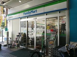 濃厚カスタードシュー☆「FamilyMart 足立綾瀬東口店」_f0391490_01504546.jpg