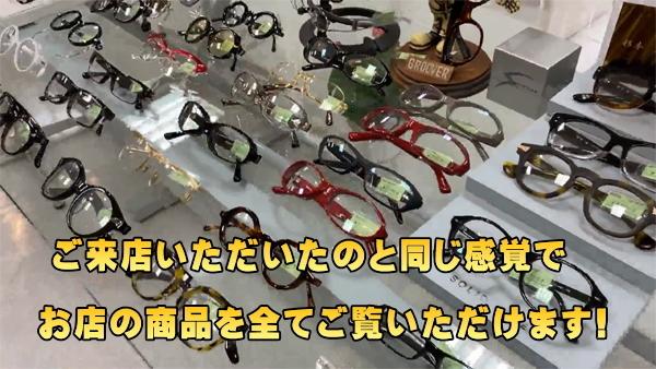 タケオ社長のオンラインサロンご利用方法とどんなことが出来るのかのご案内!_c0003493_13245572.jpg