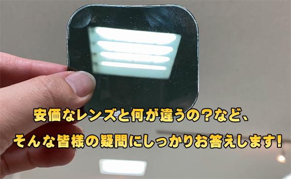 タケオ社長のオンラインサロンご利用方法とどんなことが出来るのかのご案内!_c0003493_13245626.jpg