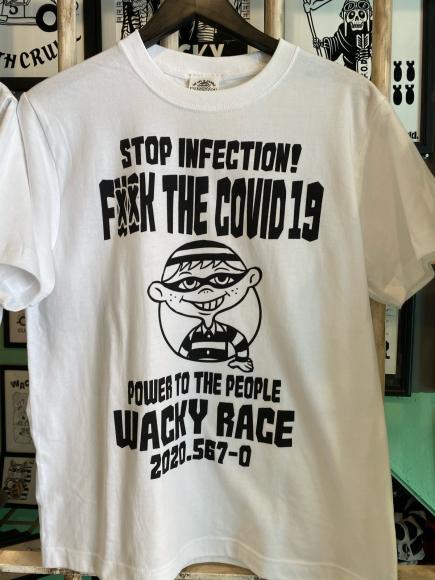 5月5日(子供の日) FUCK THE COVIDTシャツご予約締め切りですよ_f0287094_17542597.jpg