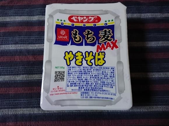5/6 ペヤングソースやきそばはくばくもち麦MAX_b0042308_18330217.jpg