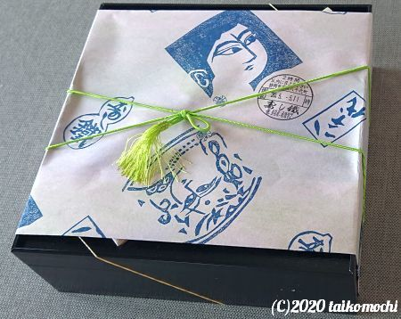 2020/05/05 「八千代 寿し鐵」謹製ばらちらし_c0156212_19450150.jpg
