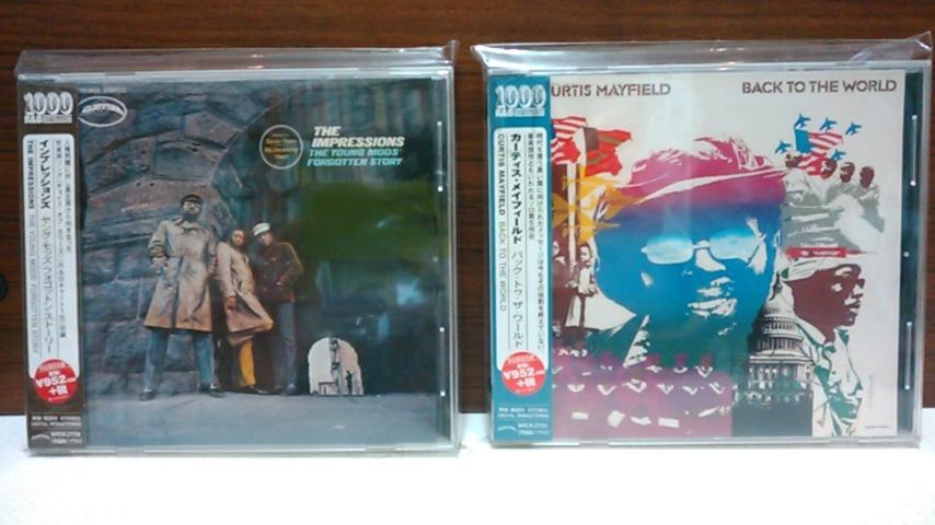 今日のオススメ ( USED CD ) 5/6_b0125413_11523077.jpg