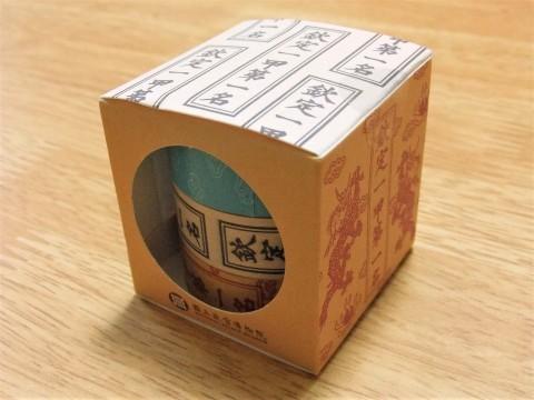 台湾・国立故宮博物院マスキングテープ。_f0220714_13253052.jpg