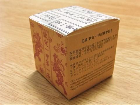台湾・国立故宮博物院マスキングテープ。_f0220714_13253398.jpg