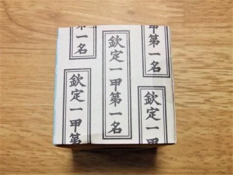 台湾・国立故宮博物院マスキングテープ。_f0220714_13254178.jpg