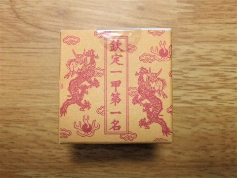 台湾・国立故宮博物院マスキングテープ。_f0220714_13254477.jpg