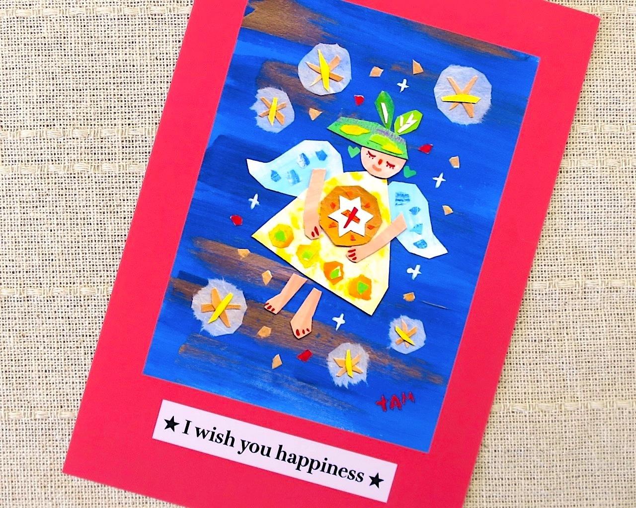 タムタムのポストカードいかがですか?☆_b0181015_11514013.jpg