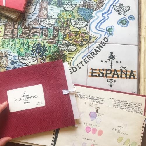 【スペイン滞在してたとき日記】 _f0149716_16041196.jpeg