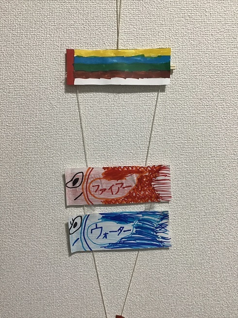 「のぼるこいのぼり」作品展_a0269923_17350370.jpg