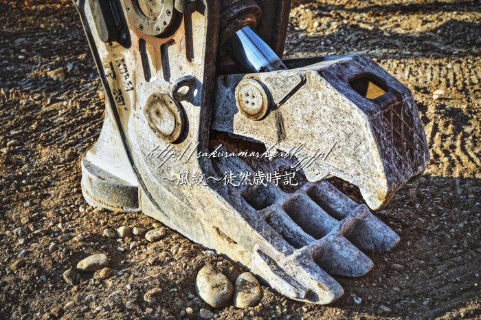 鋼鉄の爪。_f0235723_17365749.jpg
