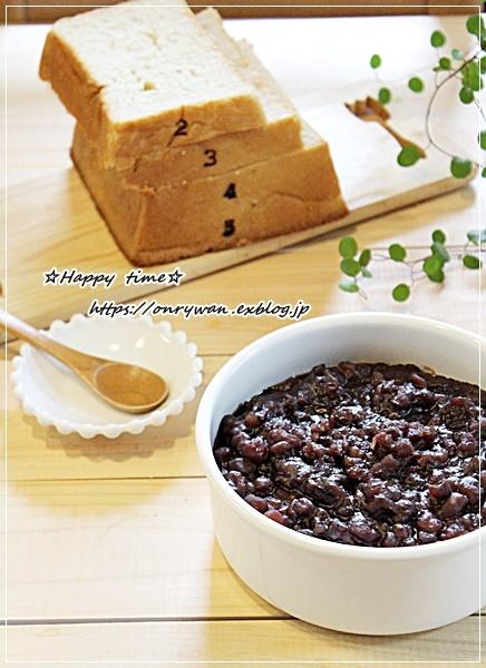 チキンカツのっけてのり弁当とあんこ作り♪_f0348032_16064021.jpg