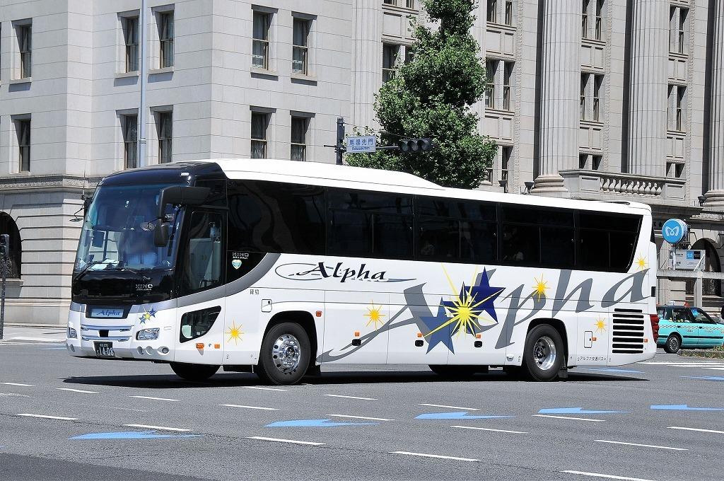 アルファ交通バス(成田200か1408)_b0243248_23041653.jpg