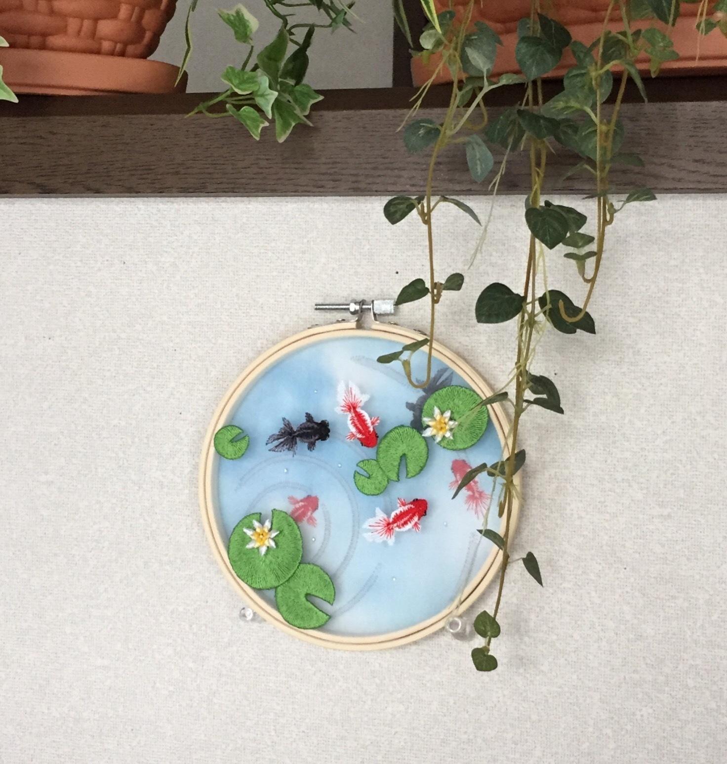 金魚池の刺繍枠飾りϵ( \'Θ\' )϶_e0385587_23360137.jpeg