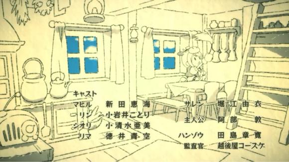 【プリコネ雑記#39】~まきばの四農士 貧乏牧場奮闘記!(イベントレポート)~_f0205396_18425994.png