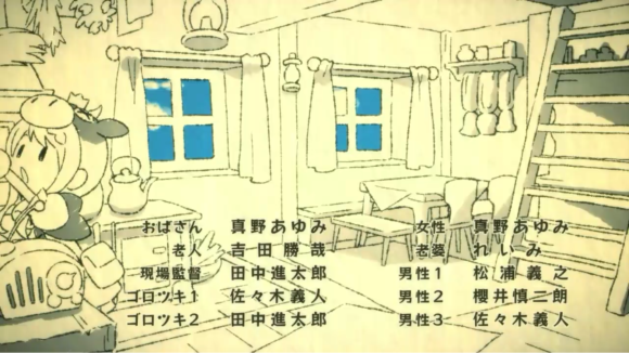【プリコネ雑記#39】~まきばの四農士 貧乏牧場奮闘記!(イベントレポート)~_f0205396_18432062.png