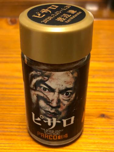 『赤だし牛すじ煮込み』_f0061797_20185800.jpg