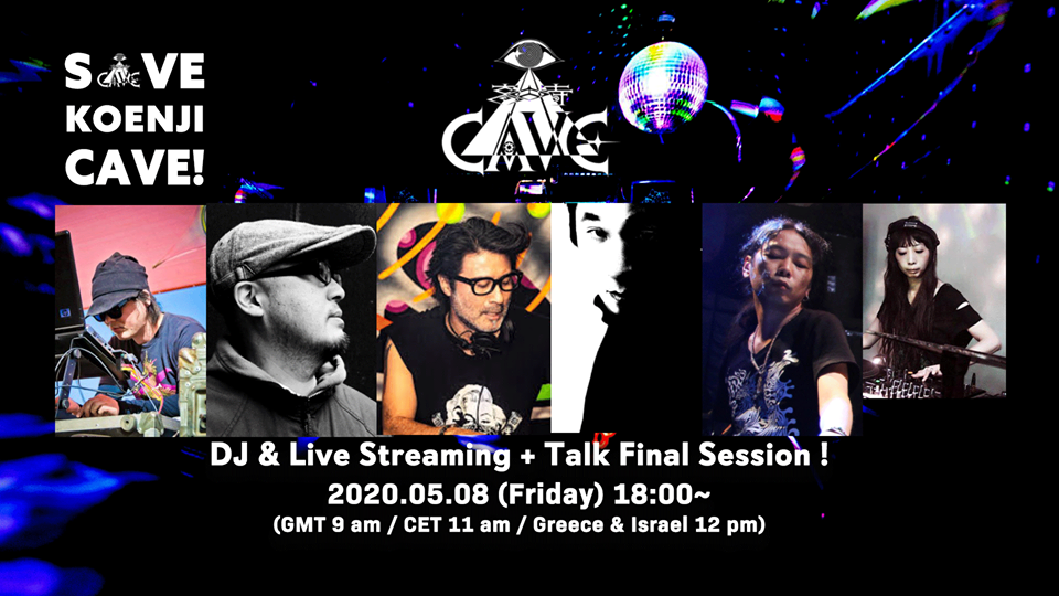 5/8 Save Koenji Cave!  Dj & Live streaming & Talk ~Final Session~ (配信/Streaming Only)_c0311698_21341247.png