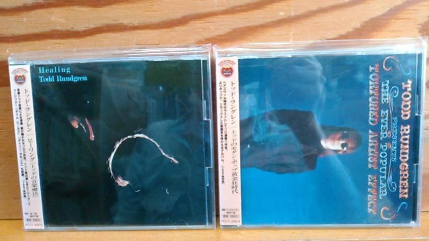 今日のオススメ(USED CD、LP) 5/9_b0125413_22300060.jpg