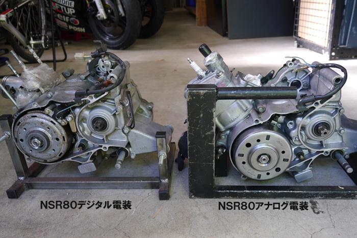 NSR50/80 電装系について_d0067418_17290187.jpg