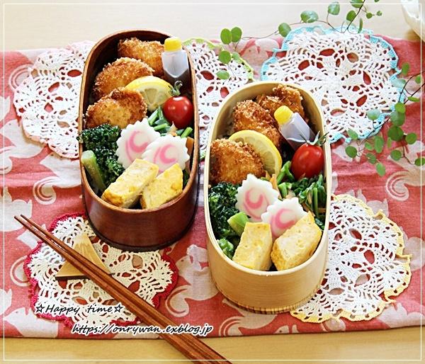 チキンカツのっけてのり弁当とあんこ作り♪_f0348032_16151185.jpg
