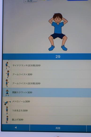 おうちカーブス_f0318142_09441140.jpg