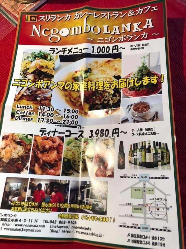 素晴らしい日本の配達業_a0153945_11182099.jpg
