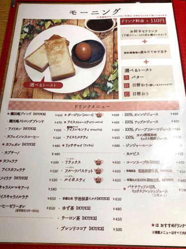 もちもち小麦のスイーツ&カフェ 魔法庵_e0292546_03152366.jpg