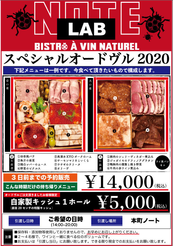 5月27日更新「6月のお休み」_b0197969_16421509.jpg