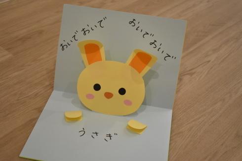 【鶴見園】手作りおもちゃ_a0267292_13560975.jpg