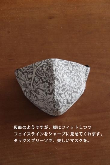 当世マスク事情_a0213793_09195591.jpg