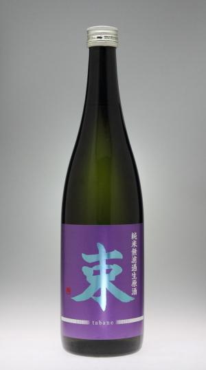 束 純米無濾過生原酒[豊国酒造]_f0138598_20031652.jpg
