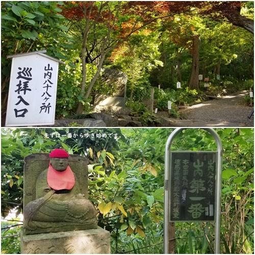 高幡不動散歩_c0051105_18032262.jpg