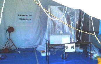 市役所駐車場にPCR検査場開設_a0390508_07081514.jpg
